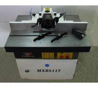 Вертикальный фрезерный станок MXB5117