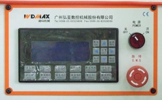 Сверлильно присадочный станок WDX 535