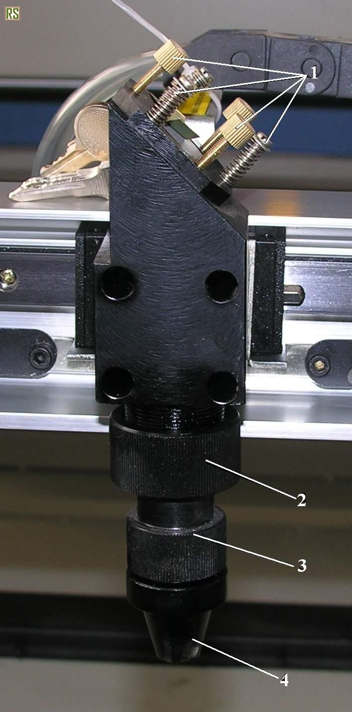 Настройка движения лазерного луча