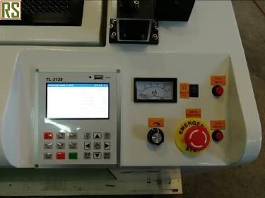 Кнопки подъема/опускания рабочего стола