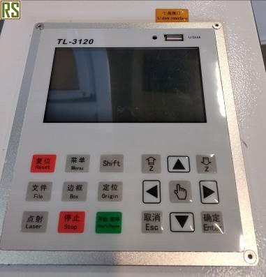 Надёжный контроллер управления
